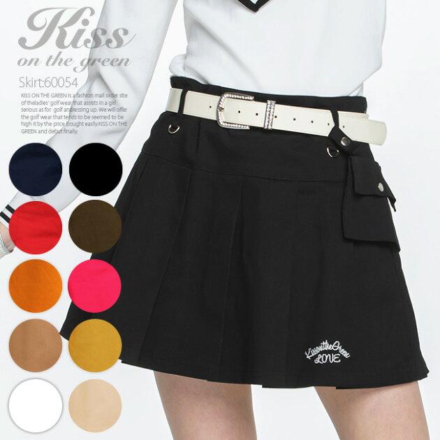 ポーチ付きボックスプリーツスカート