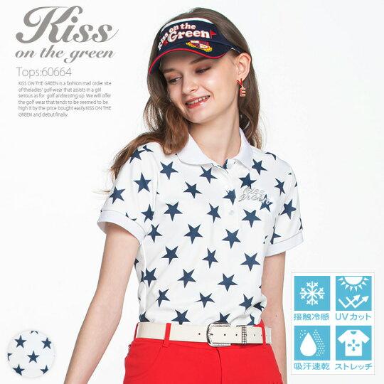 星柄ポロシャツ【吸水速乾・UV加工・接触冷感】