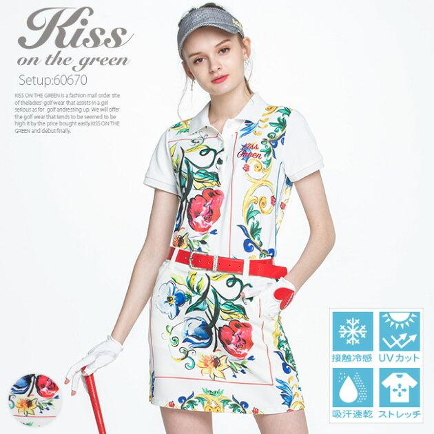 【10周年 特別企画】フラワーペイント柄ポロシャツ&スカート上下セット