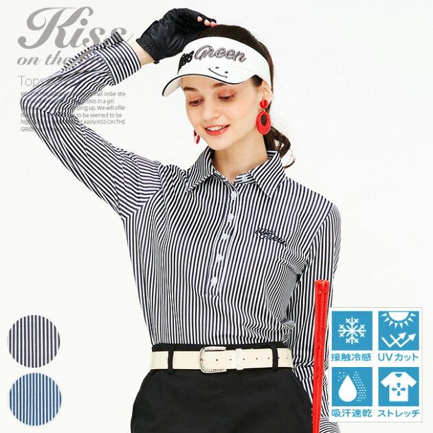 ストライプ柄ポリエステル鹿の子長袖ポロシャツ【吸水速乾・UV加工・接触冷感】