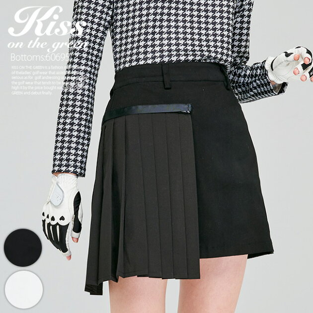 揺れるプリーツが艶めくライン美台形スカート