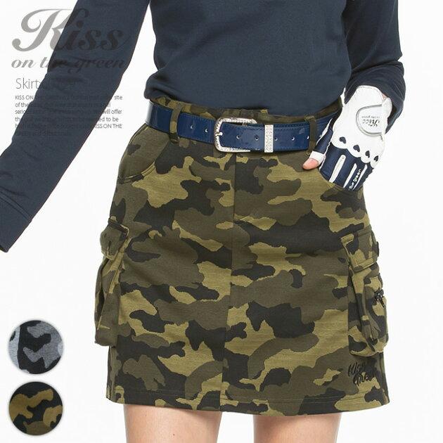カモフラ柄厚手カットソーカーゴスカート