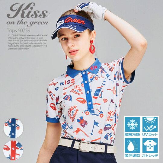 ゴルフモチーフプリント半袖ポロシャツ【吸水速乾・UV加工・接触冷感】