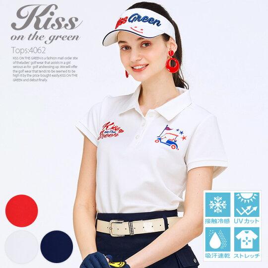 ゴルフモチーフ刺繍入り鹿の子ポロシャツ【吸水速乾・UV加工・接触冷感】