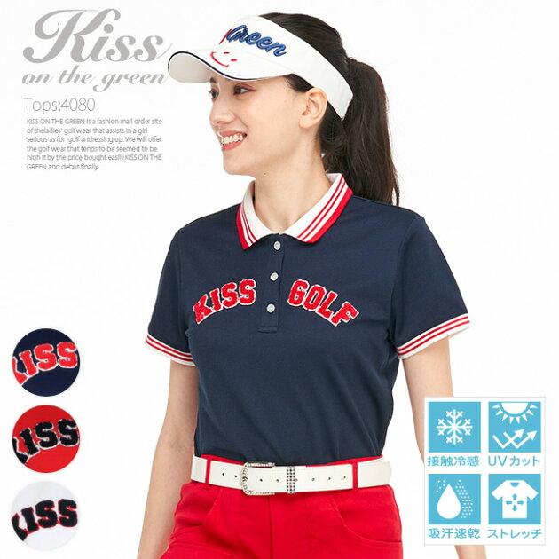 サガラ刺繍トリコロールカラー半袖ポロシャツ【吸水速乾・UV加工・接触冷感】
