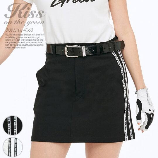 ロゴリボンテープ付きストレッチスカート