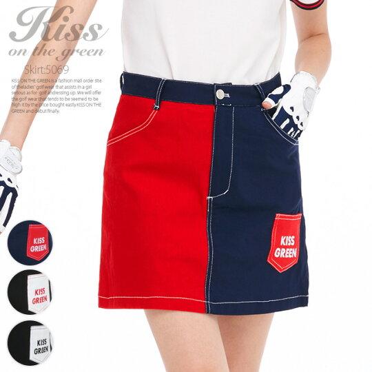 ステッチ入りコントラストカラー切り替えスカート