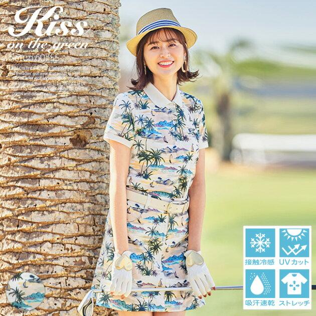 リゾートパームツリー柄半袖プリント半袖ポロ&スカート上下セット