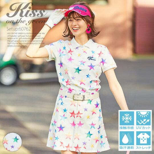 星柄プリント半袖ポロシャツ&スカート上下セット