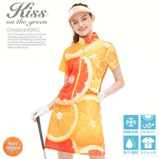 オレンジ柄プリントワンピース