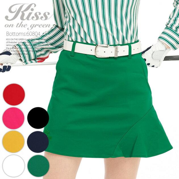 裾ヘムフレア台形スカート / ウエスト ゆったり