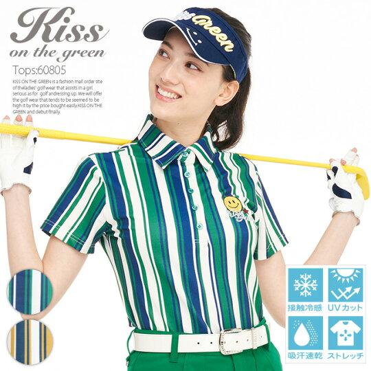ニコちゃんワッペン刺繍付きストライプ柄半袖ポロシャツ【吸水速乾・UV加工・接触冷感】