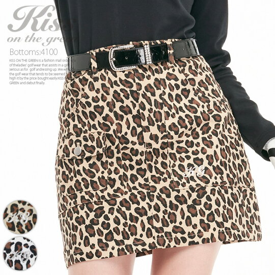 レオパード柄ポケット付きスカート