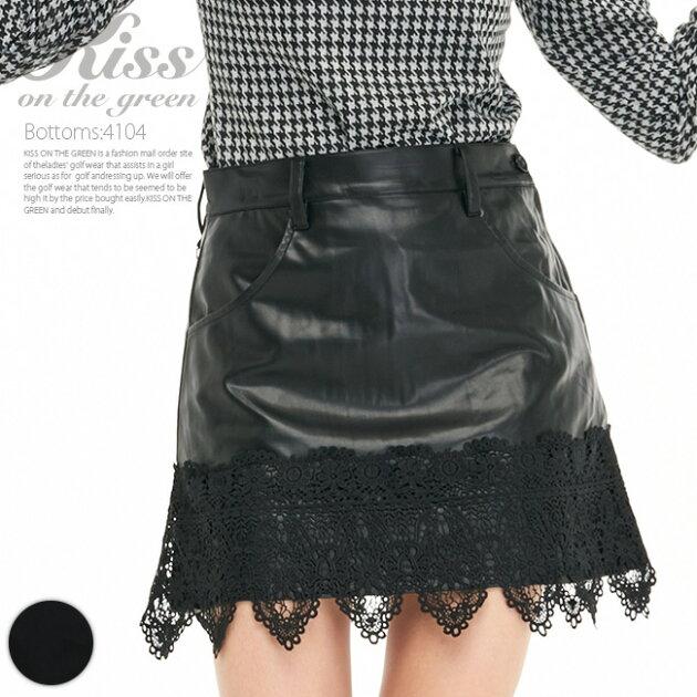 裾レース付きエコレザースカート