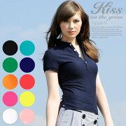 キスオンザグリーン ウエストのくびれがキレイに出るように計算されたシンプルな定番ポロシャツ