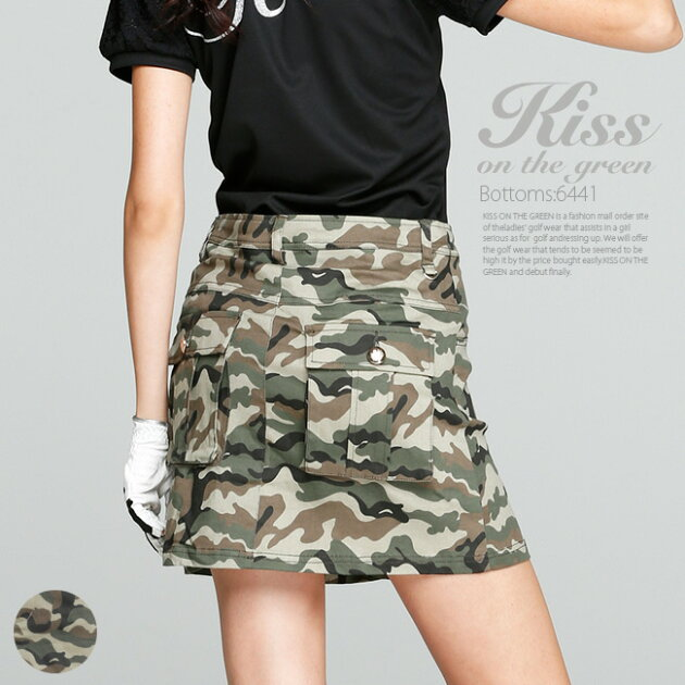 インナーパンツ一体型・迷彩柄ミリタリースカート