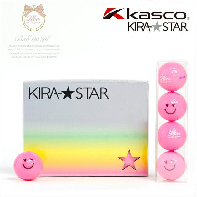 KIRA★キスオンザグリーンコラボ オリジナルハートスマイルボール(1ダース)