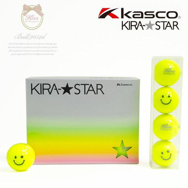 KIRA★キスオンザグリーンコラボ オリジナルスタースマイルボール(1ダース)