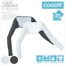 -3℃ひんやり体感 COOL FiTハイパフォーマンスインナー(ボレロタイプ)【ドット】