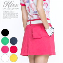 スーパーストレッチ素材の立体ポケット付きスカート