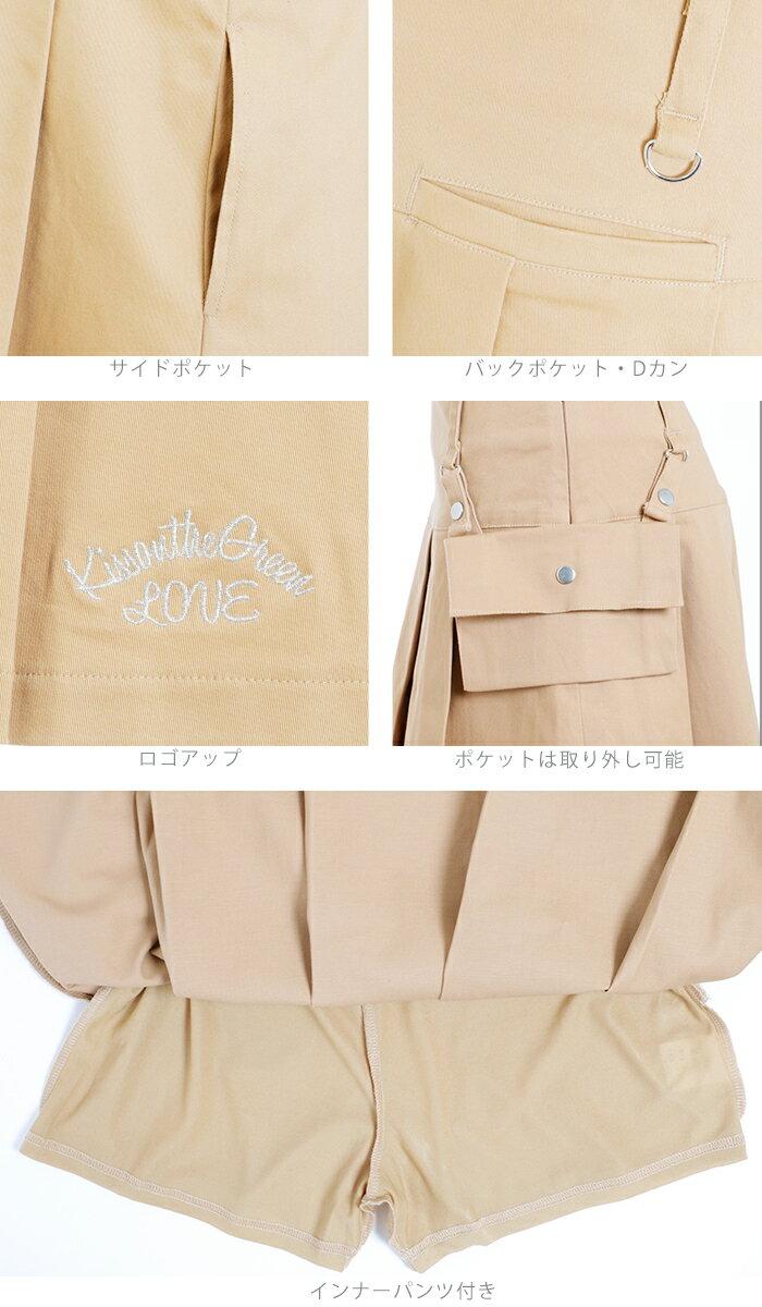 ポーチ付きボックスプリーツスカート ゴルフウェア レディース ゴルフスカート インナーパンツ付き 裏地付き 全9色 M/L