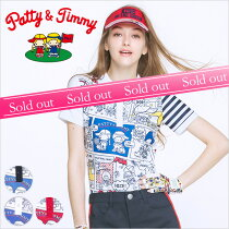 パティ&ジミー アメコミ柄ポロシャツ【お手入れ楽々★シワになりにくい】