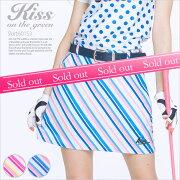 斜めストライプ柄スカート