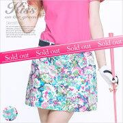立体ポケット付き花柄スカート