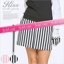 立体ポケット付きストライプ柄スカート