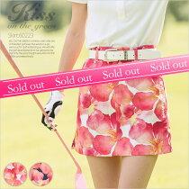 花柄プリントスカート