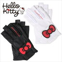 【代引手数料無料】限定Hello Kittyコラボ キティちゃんグロー...
