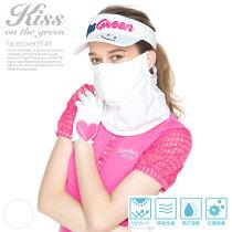 日焼け対策に!UVカット冷感フェイスマスク