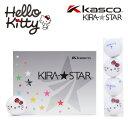 【代引手数料無料】Hello Kittyコラボ★キティちゃんフェイスボール(1ダース:12個) (ゴルフウェア レディース ゴルフウエア)