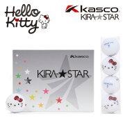 Hello Kittyコラボ★キティちゃんフェイスボール(1ダース)