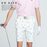 【10周年 特別企画】 KG-ALEX サーフボード柄アジャスター付きハーフパンツ ゴルフウェア メンズ M-L (ゴルフウェア パンツ メンズパンツ ショート アジャスター付 )
