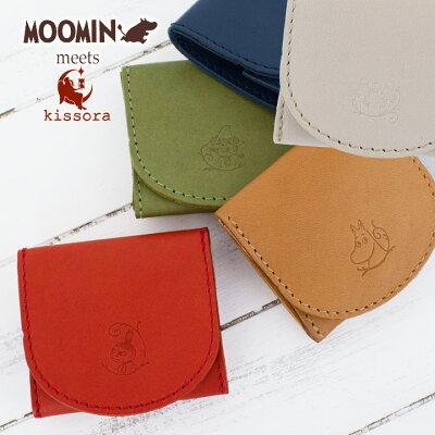 ムーミン 財布 キスラ コインケース  ムーミン 父の日プレゼント・ギフト特集 2018