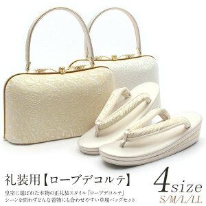 مجموعة حقائب زوري للملابس الرجالية SML LL صنع في اليابان [Zori حقيبة مجموعة Zori Zori زوري حقيبة حقيبة حقيبة كيمونو الرسمي كيمونو الرسمي]