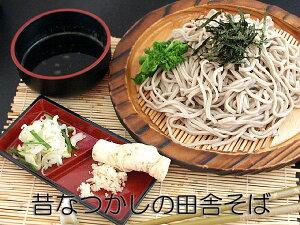生やぶ蕎麦(太切り、つゆ付)田舎風味のやぶ粉使用≪田舎蕎麦風味≫