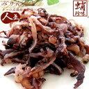 みりんたこ120g タコの珍味【たこ飯にも】美味しい味付き蛸