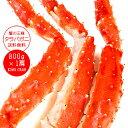 タラバガニ脚800g【カニの王様たらばがに】特大のかに肩足 ボイルタラバ蟹 解凍後すぐに食べれるたらば蟹【キングクラブ】人気の海鮮食品 送料無料