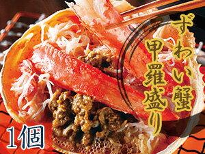ずわい蟹甲羅盛り100g【カニ棒肉付】ズワイカニの棒肉・ほぐし身とズワイ蟹の味噌を一緒に甲羅に詰め込んだ至福の逸品【殻むき不要】松葉ガニ 焼きかにや甲羅酒でお楽しみ下さい