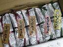 窯焼ポテト3本・あずきポテト1本・いもくりなんきん1本セット!北海道の素材をふんだんに使った『かわいや』さんのこだわりのスイートポテト 窯焼きポテト【送料無料】