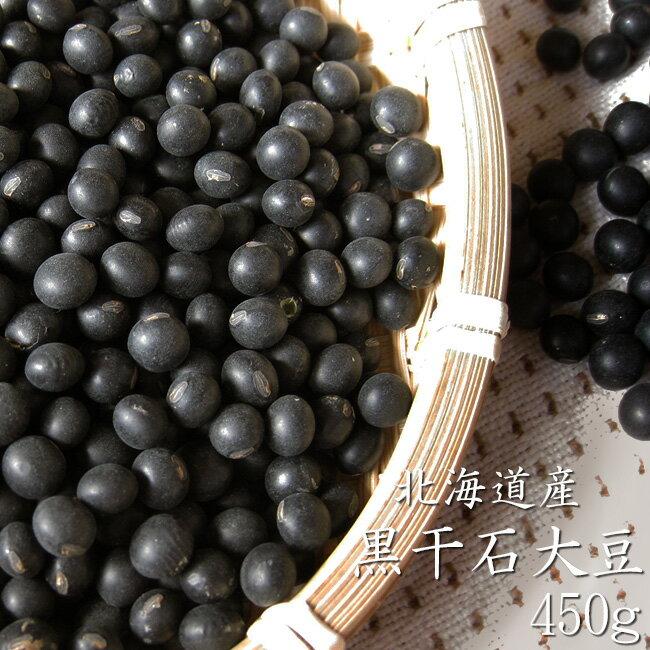 豆類, 黒豆 450g