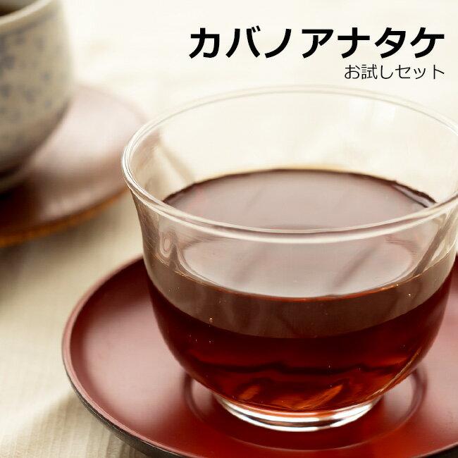 茶葉・ティーバッグ, 植物茶 2g321