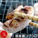 国産豚コブクロ500g×3袋 計1.5kg≪低カロリーで希少部位の豚仔袋≫中サイズの新鮮なブタの子袋・子宮・こぶくろ【送料無料】