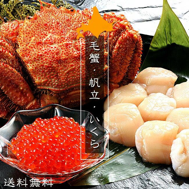 魚介類・水産加工品, カニ