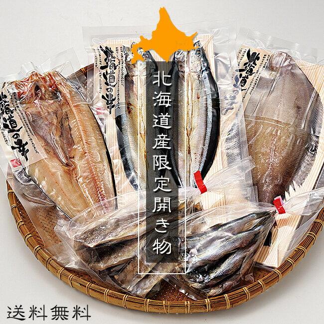 魚介類・水産加工品, セット・詰め合わせ A5