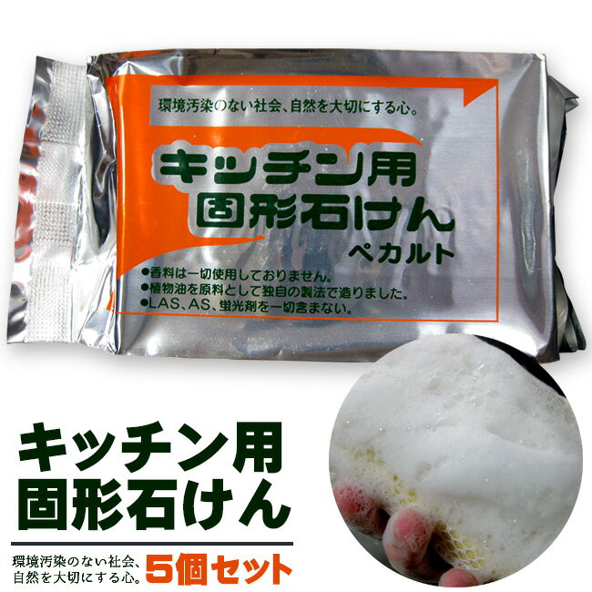 洗剤・柔軟剤・クリーナー, キッチン用洗剤 168g5
