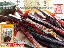 進化系お菓子(男子ごはんで紹介)桔梗信玄餅揚げパン・割りしみチョコせんべい・パインバウム #554