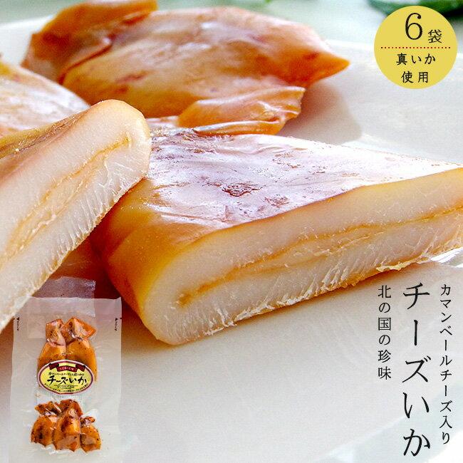 魚介類・水産加工品, イカ 100g6
